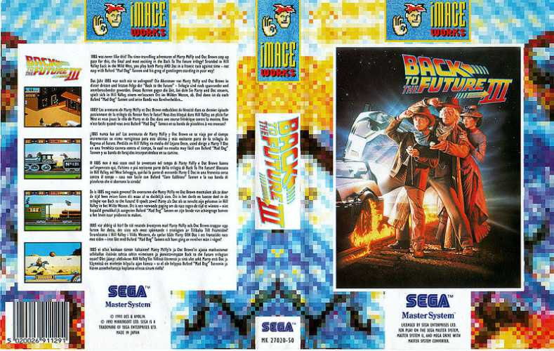 Back to the Future Part III | Top 80's Games