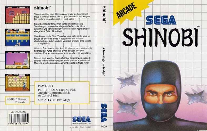 Shinobi   Top 80's Games